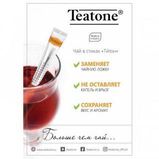 Чай Teatone в стиках ассорти 5 вкусов дер.шкатулка, 75стиков