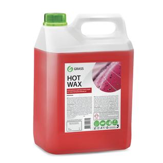 Горячий воск Grass Hot Wax 5 кг