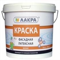 Краска фасадная латексная Лакра /3,0 кг/