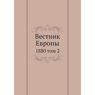Вестник Европы (ISBN 13: 978-5-517-92448-3)
