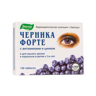 Эвалар Черника- форте с витаминами и цинком 0,25 гр №150
