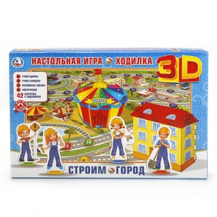 """Настольная 3d Игра-Ходилка """"Умка"""" Строим Город"""