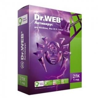Программное обеспечение Dr.Web (2ПК/1г) BHW-A-12M-2-A3/AHW-A-12M-2-A2