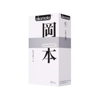Презервативы OKAMOTO Skinless Purity № 10