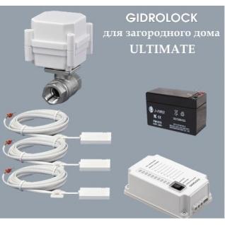 """Комплект для установки загородный дом - 3 GIDROLOCK ULTIMATE - """"BL"""""""