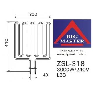 ТЭН Profi L33 ZSL - 318