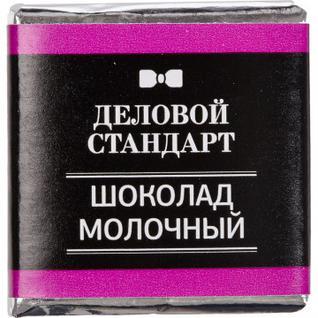 Шоколад порционный Деловой Стандарт молочный 27%, 5г/160шт