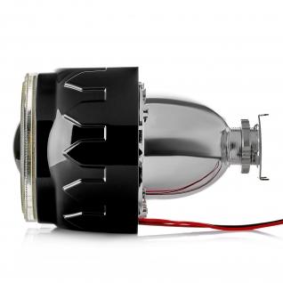 Биксеноновый модуль Clearlight 2,5 черный с LED подсветкой 1 шт. KBM CL G3 TP 2