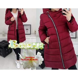 Весенняя длинная куртка с косой молнией большого размера р.50-60