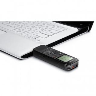 Диктофон цифровой Sony ICD-PX470