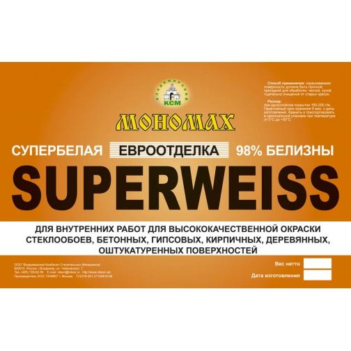 Краска супербелая интерьерная (водно-дисперсионная) Мономах «SUPERWEISS», 98% белизны 7 кг 6448672 1