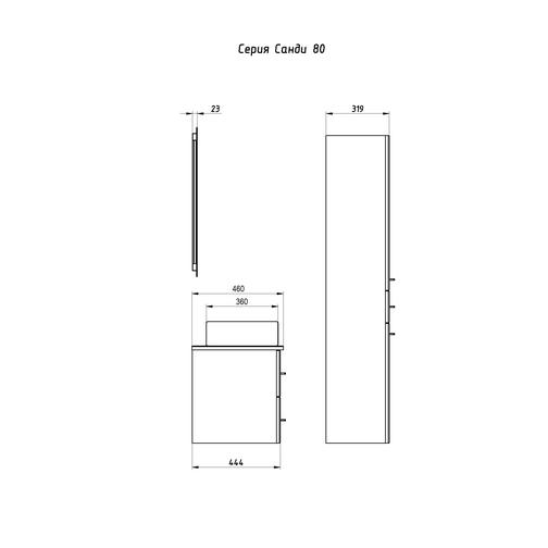 Подстолье Санди 80 (Белый / дуб) ASB-Woodline 38117079 4