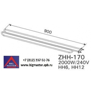 ТЭН Hidden Heater HH12 ZHH - 170