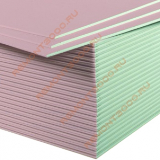 ГИПРОК ГКЛО гипсокартон огнестойкий 2500х1200х12,5мм (3,0м2) / GYPROC ГКЛО гипсокартонный лист огнестойкий 2500х1200х12,5мм (3,0 кв.м.) Гипрок