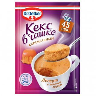 Кекс в чашке Dr. Oetker карамельный 51 гр