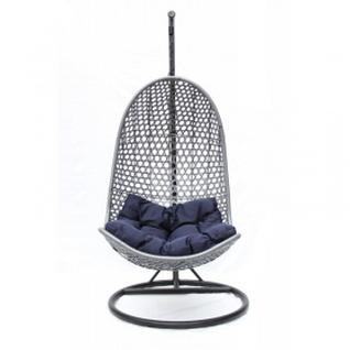 Подвесное кресло Kvimol KM1011