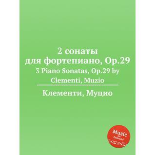 2 сонаты для фортепиано, Op.29