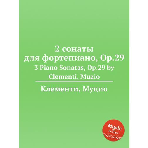 2 сонаты для фортепиано, Op.29 38719464