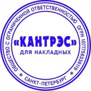Оснастка для печати круг. с крышкой d40мм, Pr. R40 паприка (зел.) Colop Авс