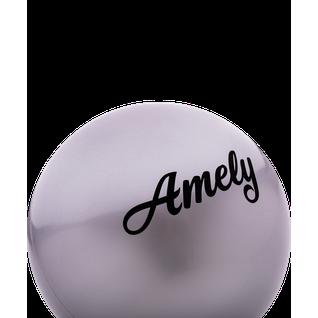 Мяч для художественной гимнастики Amely Agb-101, 19 см, серый