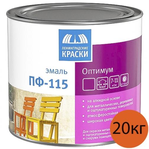 ЛЕНИНГРАДСКИЕ КРАСКИ эмаль ПФ-115 черная глянцевая (20кг) / ЛЕНИНГРАДСКИЕ КРАСКИ эмаль ПФ-115 черная (20кг) КЛАСС ОПТИМУМ *** ГОСТ Ленинградские краски 36984142