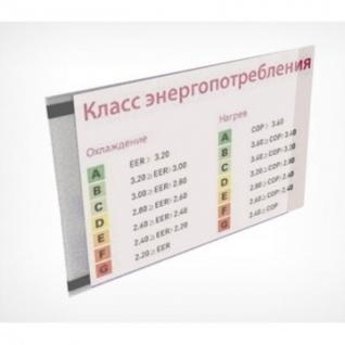 Карман настенный для информации А4 на магнит.скотче, горизонт., 10шт/уп