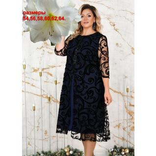 Вечернее платье лайт с гипюровой накидкой большого размера
