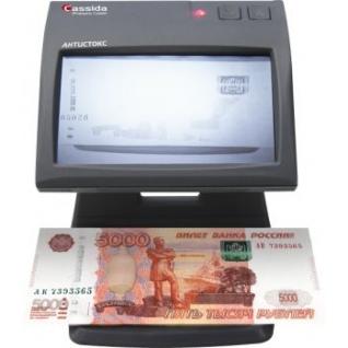 Детектор валюты Cassida Primero Laser (с Антистоксом)