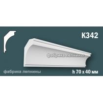 К342. Карниз из гипса (потолочный плинтус) (h70x40мм)