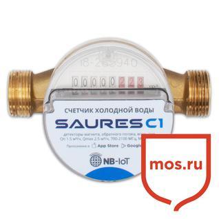 """Счетчик холодной воды с радиомодулем SAURES C1, 15мм 1/2"""" 110мм, NB-IoT МТС Счетчик холодной воды с радиомодулем SAURES C1, ДУ15, L110, NB-I"""