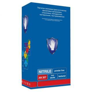 Мед.смотров. перчатки нитрил., н/с, н/о, S&C 307 (М) 50 пар,фиолетовые