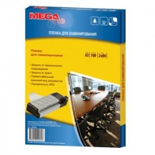 Пленка для ламинирования Promega office А3, 80мкм 100шт/уп.
