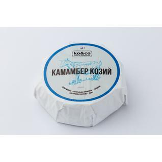 ТМ KO&CO Сыр мягкий из козьего молока с белой плесенью Камамбер 150гр