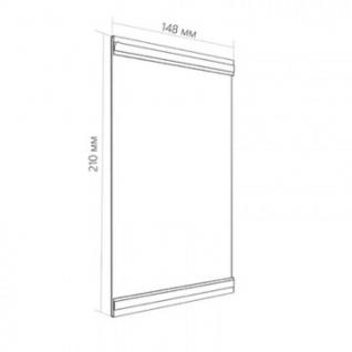 Карман настенный PS-T со скотчем, формат А5, вертикальный (10 шт/уп)