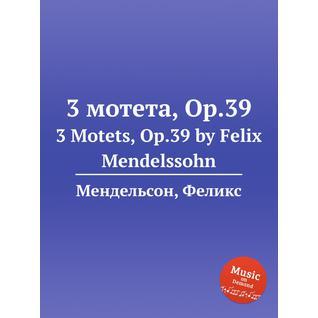 3 мотета, Op.39