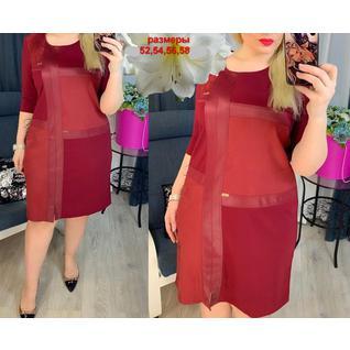 Велюровое платье большого размера р.52-58