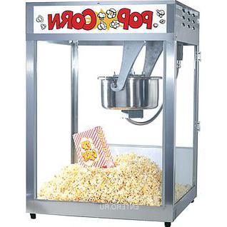 GOLD MEDAL Аппарат для попкорна Gold Medal Macho Pop BC 16/18oz соль (для пристенного модуля)