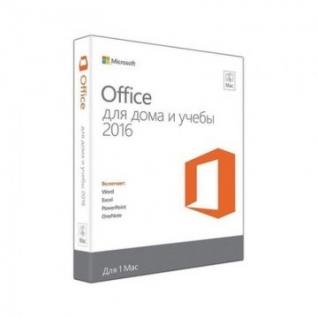 Программное обеспечение Microsoft Of. (GZA-00585/00924) Mac Home Stud2016