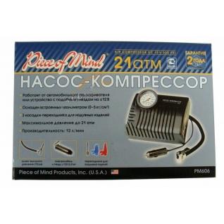 Насос-компрессор с манометром Piece of Mind PM606