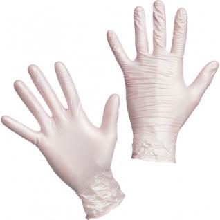 Мед.смотров. перчатки нитрил., н/с, н/о, Benovy (М) 50 пар,перлам.-розов.