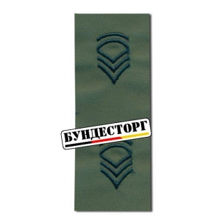 Знак ранга US Textil Sergeant FC олива