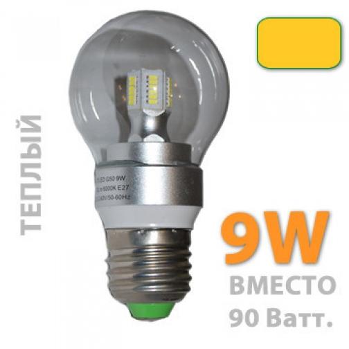 G50/9W 3300К, Прозрачная. Светодиодная лампа. Цоколь E27, 220Вт., 9Ватт, 700Лм., 360 градусов, 3300К, прозрач. 557