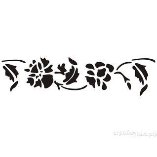 Трафарет виниловый ВЬЮНОК (арт. YX-063) для декорирования поверхностей