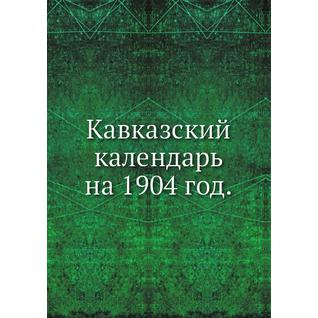 Кавказский календарь на 1904 год
