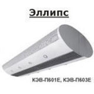 Завеса с водяным источником тепла КЭВ 110П-615 W (60кВт/220 В, 4900 м3) 2050*380*920