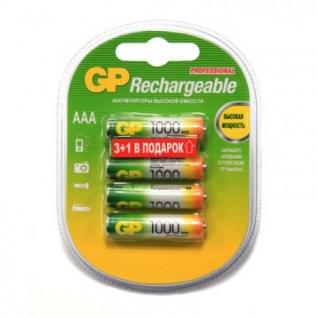 Аккумулятор GP 1000mAh AAA/HR03 NiMh бл/4шт