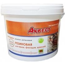 Краска резиновая для крыш, фасадов, цоколей АКВЕСТ-25 Мастер 12 кг.