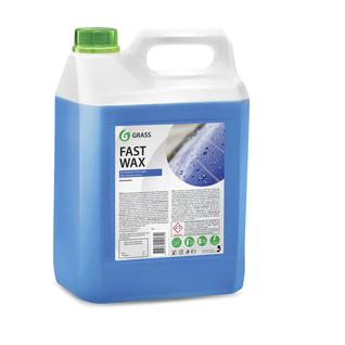Холодный воск Grass Fast Wax 5 кг