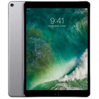 Планшет Apple iPad Pro 10,5 Wi-Fi+Cell 256GB Space Grey MPHG2RU/A