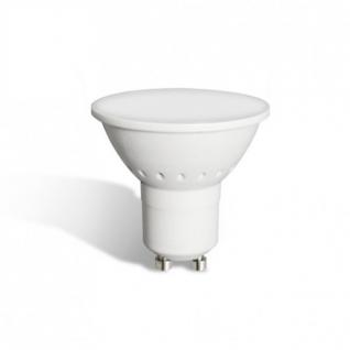 MAYSUN Светодиодная лампа Estares GU10-220V-7W (Универсальный белый)